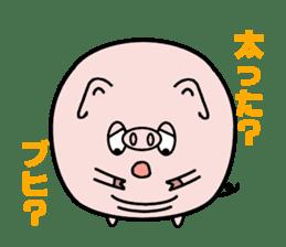 Cute pig Buhimaru sticker #756733