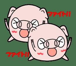 Cute pig Buhimaru sticker #756736