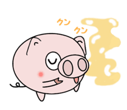 Cute pig Buhimaru sticker #756737