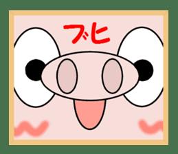 Cute pig Buhimaru sticker #756740