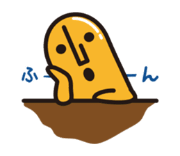 GAGooKUN2 sticker #756806