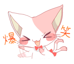 neko mata sticker #756865
