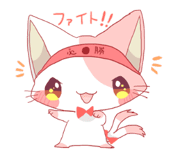 neko mata sticker #756882