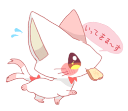 neko mata sticker #756886