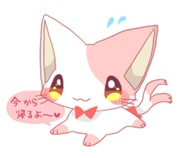 neko mata sticker #756887