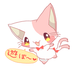 neko mata sticker #756891