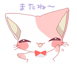 neko mata sticker #756902