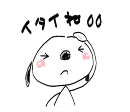 Wonderful Hana! sticker #757552