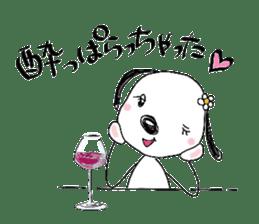 Wonderful Hana! sticker #757558