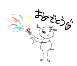 Wonderful Hana! sticker #757562