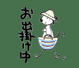 Wonderful Hana! sticker #757563
