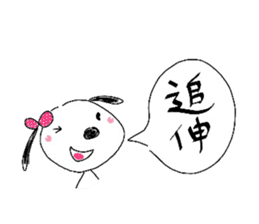 Wonderful Hana! sticker #757572