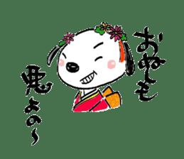 Wonderful Hana! sticker #757573
