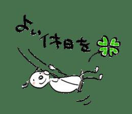 Wonderful Hana! sticker #757576