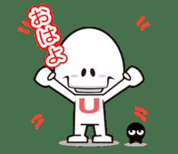 Funny guy UTAN sticker #758503
