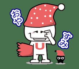 Funny guy UTAN sticker #758504