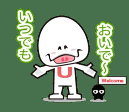 Funny guy UTAN sticker #758505