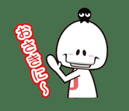 Funny guy UTAN sticker #758507