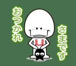 Funny guy UTAN sticker #758508