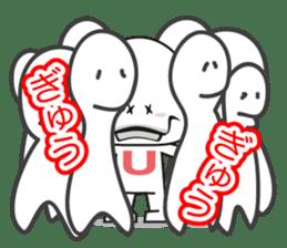 Funny guy UTAN sticker #758510