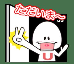 Funny guy UTAN sticker #758511