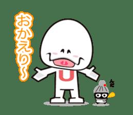 Funny guy UTAN sticker #758512