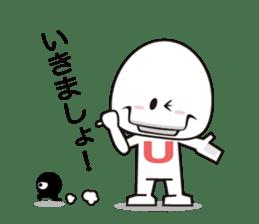 Funny guy UTAN sticker #758516