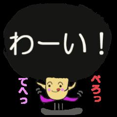 MITUO-kun