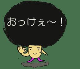MITUO-kun sticker #759144