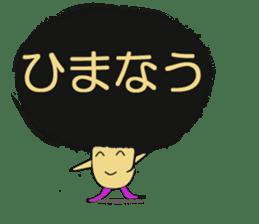 MITUO-kun sticker #759146