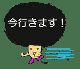 MITUO-kun sticker #759148