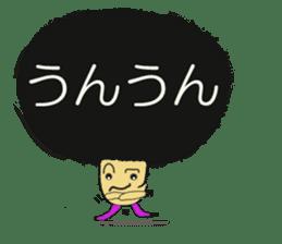 MITUO-kun sticker #759151
