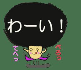 MITUO-kun sticker #759152