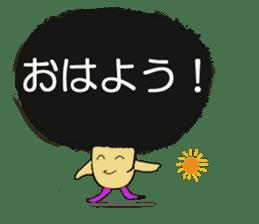 MITUO-kun sticker #759155