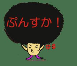 MITUO-kun sticker #759161