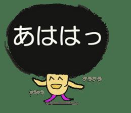 MITUO-kun sticker #759162