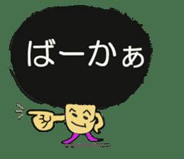 MITUO-kun sticker #759163