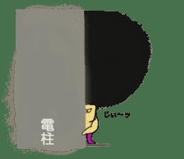 MITUO-kun sticker #759166
