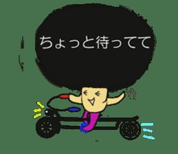 MITUO-kun sticker #759171