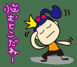 Dance dance Mania sticker #759555