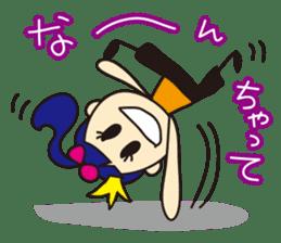 Dance dance Mania sticker #759568