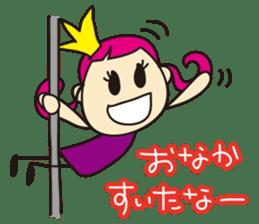 Dance dance Mania sticker #759572