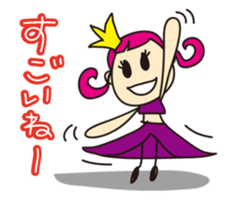 Dance dance Mania sticker #759579