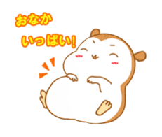 Potechi of hamster sticker #759731