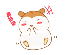 Potechi of hamster sticker #759734