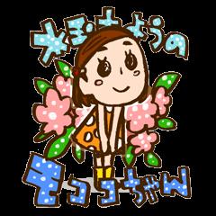MIZUTAMAMOYOU no MOCOCOchan