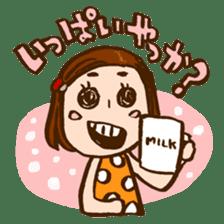 MIZUTAMAMOYOU no MOCOCOchan sticker #759786