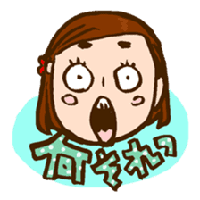 MIZUTAMAMOYOU no MOCOCOchan sticker #759797