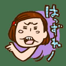 MIZUTAMAMOYOU no MOCOCOchan sticker #759807