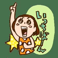 MIZUTAMAMOYOU no MOCOCOchan sticker #759813